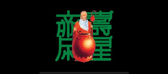 Sunchawwong-logo